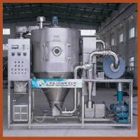 Buy cheap Lab Spray Dryer from wholesalers
