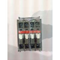 Buy cheap AC Magnetic Circuit Breaker Contactor with 3 Pole 40A Rated Current  230v Voltage from wholesalers
