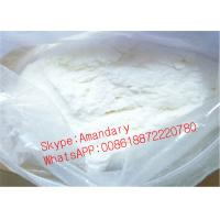 Buy cheap CAS 536-43-6 Dibucaine Hcl Local Anesthetic Raw Material Dibucaine Hydrochloride from wholesalers