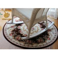 Buy cheap Standard Soft Waterproof Polyester Foldable Cheap Round Entrance Rugs from wholesalers