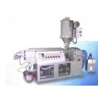 Buy cheap netted plastic wire drawing pipe plastic extruder machine product