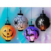 Quality Four Patterns Halloween Hanging Paper Pumpkin Lanterns Party Decorations for sale