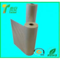 Buy cheap Thermal Film Bopp from Plastic Film Supplier and Manufacturer from wholesalers