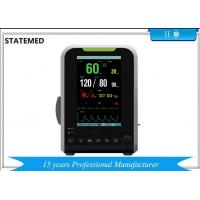 Buy cheap 7 Inch  Mobile Multi Parameter Patient Monitor With High Definition LCD Screen from wholesalers