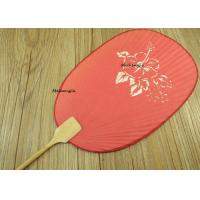 Buy cheap Oval Shape Paper Folding Hand Fan 17x42cm Long Wood Handle With Offset Printing from wholesalers
