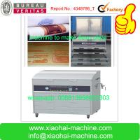 Buy cheap Clich Rubber Flexo Plate Making Machine from wholesalers