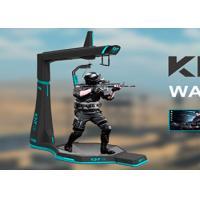 Omni Directional Virtual Reality Treadmill Leke VR Walk Space Virtual Gaming Treadmill