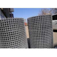 Buy cheap 65Mn steel wire High Manganese Stainless Steel Woven Crimped Wire Mesh Manufacture from wholesalers
