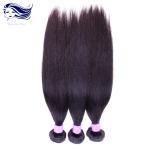 Buy cheap Silk Straight Virgin Peruvian Hair Extensions Real Human Hair from wholesalers