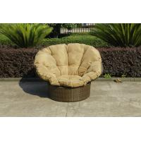 Buy cheap Home Garden Wicker Lazy Chair With Powder Coated Aluminium Frame from wholesalers