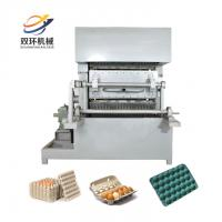 Buy cheap Egg tray paper machine / Paper pulp egg tray making machine price from wholesalers