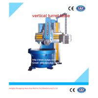 Buy cheap NEW VERTICAL TURRET LATHE MACHINE product