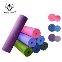 Buy cheap Custom Print Double Layer Eco Tpe Yoga Exercise Mat 183/173cmx61cm Size from wholesalers