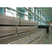 Buy cheap Thick Wall Heat Exchanger Steel Pipe , Stainless Steel Pipe ASTM A312 TP304 from wholesalers