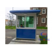 Buy cheap Weatherproof Kiosk Booth Sentry Box Security Guard House from wholesalers