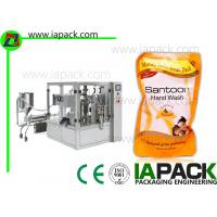 Buy cheap Automatic bag-given doypack packing machine Liquid and paste Packaging Machine 380V 3 Phase Air Pressure from wholesalers