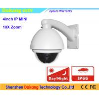 Buy cheap P2P Outdoor IP PTZ Camera 10X Zoom , Wireless Cloud Security Cameras from wholesalers