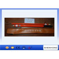 Buy cheap 35KV Overhead Line Construction Tools Fiberglass Telescopic Static Disacharge Rod from wholesalers