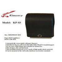 Buy cheap Automatic Paper Towel Dispenser from wholesalers