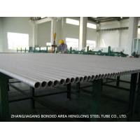 Buy cheap General Service Seamless Martensitic Ferritic Stainless Steel Tube ASME SA268 from wholesalers