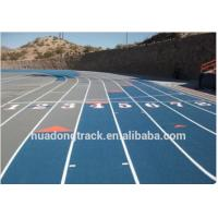 Buy cheap high quality rubber running track, rubber race track,  floor cover running track from wholesalers