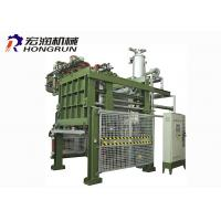 Buy cheap PLC English Touch Screen Styrofoam Molding Machine For Producing Foam Beads product
