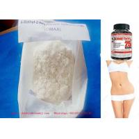Buy cheap Bodybuilding Supplement Drug DMAA Pharmaceutical Raw Materials CAS 105-41-9 Weight Loss from wholesalers
