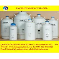 Buy cheap best quantity liquid nitrogen container from wholesalers
