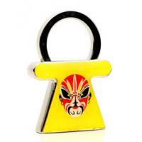 Buy cheap Chinese style Metal keychain product