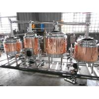 Buy cheap 100L home beer brewing equipment from wholesalers