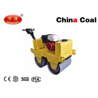Buy cheap Heavy Duty Road Construction Machinery YSZ08DB1 Walking Behind Vibratory RollerMachines from wholesalers