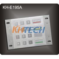 Buy cheap Special ATM keyboard with 16 function keys  from wholesalers