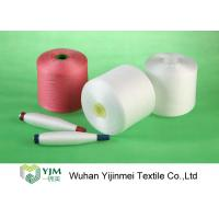 Buy cheap Colorful Bright Dyeable Cone Polyester Dyed Yarn / Dyeing Yarn 20/2 30/2 40/2 50/2 60/2 product