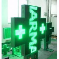 Buy cheap P16 outdoor waterproof pharmacy led signs cross sign 3D animation from wholesalers