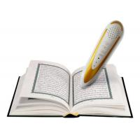 Buy cheap High speed Digital Holy Quran Read Pen , Musilin Quran Learning Pen from wholesalers