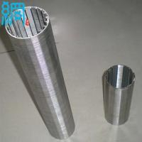 Buy cheap Wedge Wire Wrap Screen Pipes (ISO9001 Factory) from wholesalers