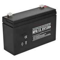Buy cheap 6volt 12AH Rechargeable Sealed Lead Acid Battery Maintenance free for Security System from wholesalers