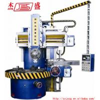 Buy cheap Hot Selling Vertical Turning Lathe Machine C5120 from wholesalers