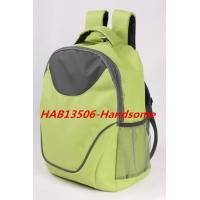 Buy cheap Personalized School Backpack Bags-HAB13506 product