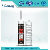Buy cheap Acrylic Caulk Glass Silicone Sealant from wholesalers