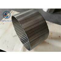 Buy cheap Wire Wrap Wound Johnson Stainless Steel Well Screens For Water Well product