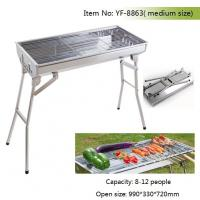 Buy cheap Charcoal backyard BBQ smoker grill from wholesalers