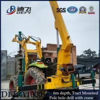 Buy cheap Manufacturer of 1-6m Depth DFT-A1004 Cable line Screw Pile Driver Machine from wholesalers