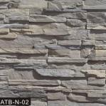 Buy cheap Cultured Stone/ Stone Veneer/ Brick (ATB-N) from wholesalers