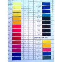 Buy cheap Pigment for Ink Source blue color rare earth stronium aluminate photoluminescent pigmen CAS NO.2786-76-7 Pigment red 170 from wholesalers
