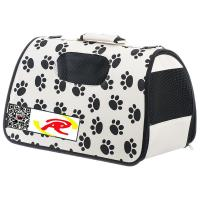Buy cheap Pet Life Airline Approved Zippered Folding Pet Carrier - Beige & Paw Print from wholesalers