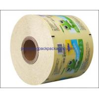 Buy cheap plastic tube rolls vacuum bag film roll for food auto packaging from wholesalers