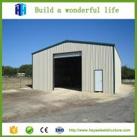 Buy cheap Superior quality prefabricated house building of Heya Prefab House from wholesalers