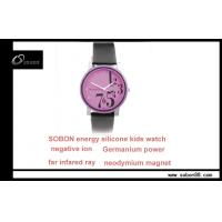 Buy cheap Silicone Wrist Sports Unisex Color Negative Ions Watch Bracelet (Customized) from wholesalers