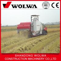 Buy cheap double thresher rice combine harvester WITH 1.0CBM big grain tank from wholesalers